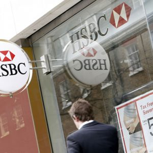 HSBC launches £10bn SME fund